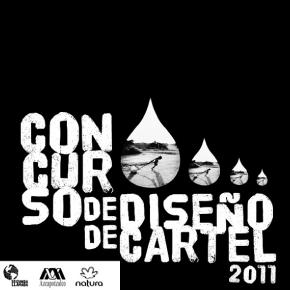 cancurso_c